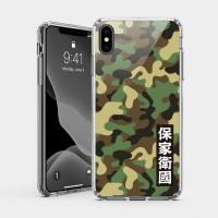 軍事風 iPhone 耐衝擊保護殼 可客製化文字!贈送胸章或蝴蝶結緞帶