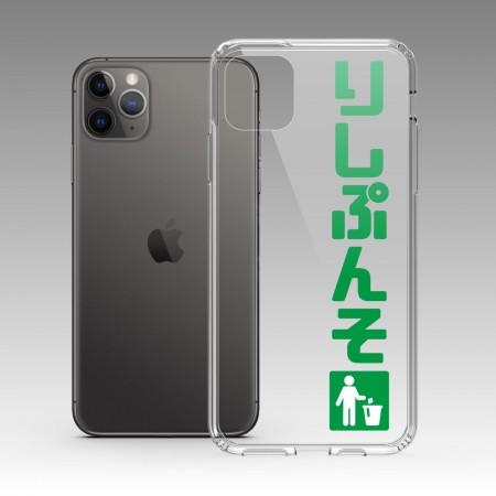 [OTAKU] 哩西糞埽リシプンソ iPhone 耐衝擊保護殼