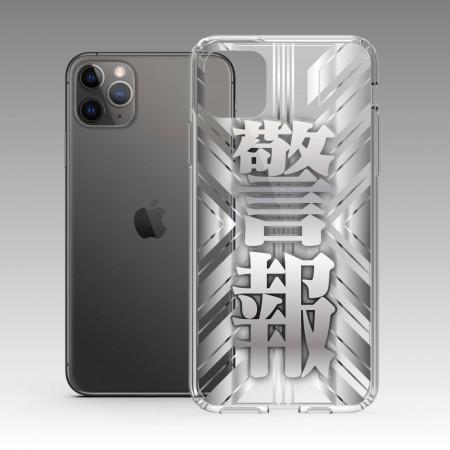 EVO iPhone 耐衝擊防摔保護殼