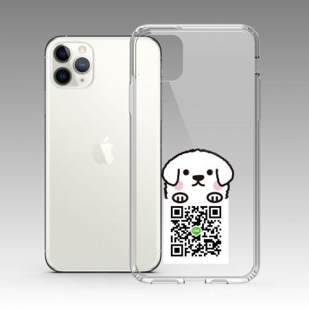 白色趴趴狗 iPhone 耐衝擊防摔保護殼