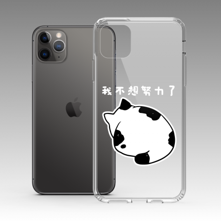 [OTAKU] 不想努力了 iPhone 耐衝擊保護殼