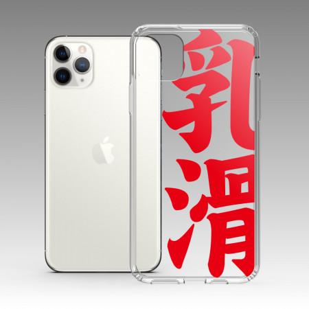 [OTAKU] 我就爛 iPhone 耐衝擊保護殼