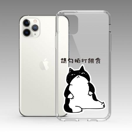 草莓與兔兔 iPhone 耐衝擊防摔保護殼
