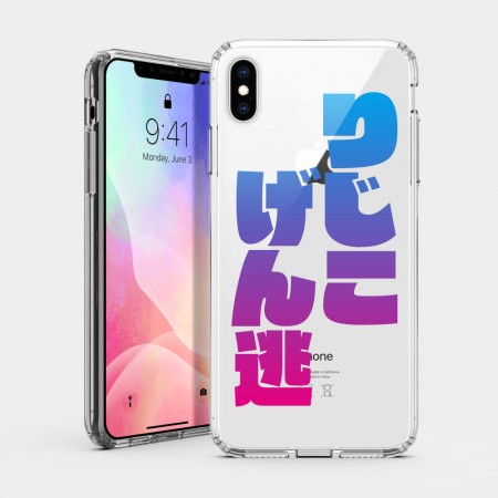 白色櫻花 iPhone 耐衝擊防摔保護殼