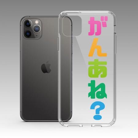 [OTAKU] 甘安捏? iPhone 耐衝擊保護殼