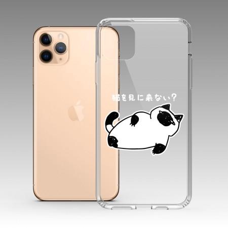[PUPU] 要來看貓嗎? iPhone 耐衝擊保護殼