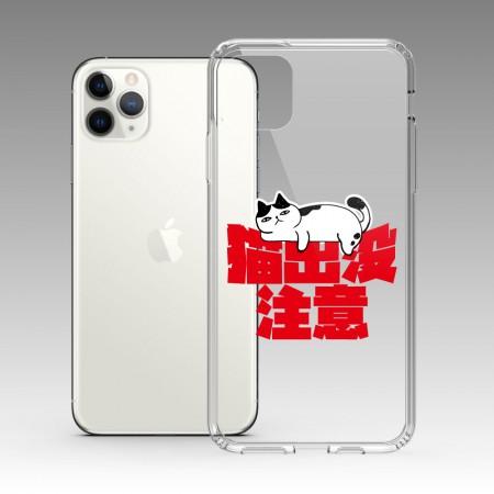 [PUPU] 貓出沒注意 iPhone 耐衝擊保護殼
