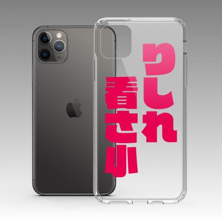 [OTAKU] 哩西勒看三小?iPhone 耐衝擊保護殼