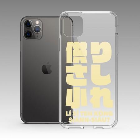 哩西勒公三小(黃字) iPhone 耐衝擊防摔保護殼