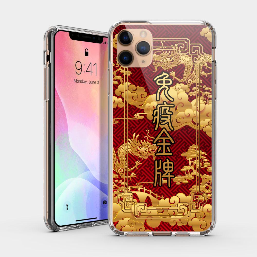 免疫金牌 iPhone 耐衝擊保護殼