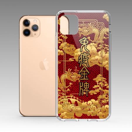 [PUPU] 免疫金牌 iPhone 耐衝擊保護殼