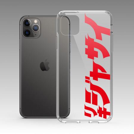 [OtaKuso] 哩氣甲賽 リキジャサイ iPhone 耐衝擊保護殼