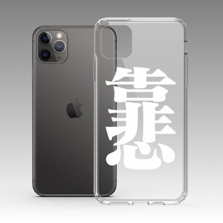 [OtaKuso] Super Cry 靠悲 iPhone 耐衝擊保護殼