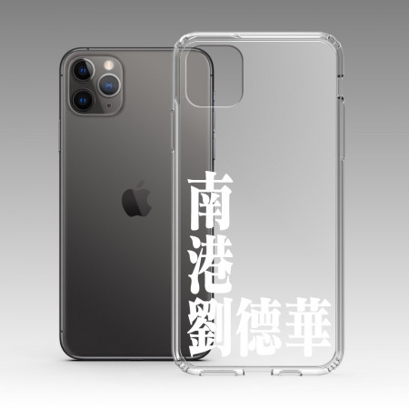 土城金城武(可客製化文字) iPhone 耐衝擊保護殼