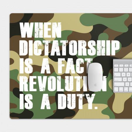 當獨裁成為事實,革命就是義務 電競滑鼠墊 餐墊