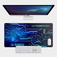 警報!ERROR 404 NOT FOUND 電競滑鼠墊 餐墊