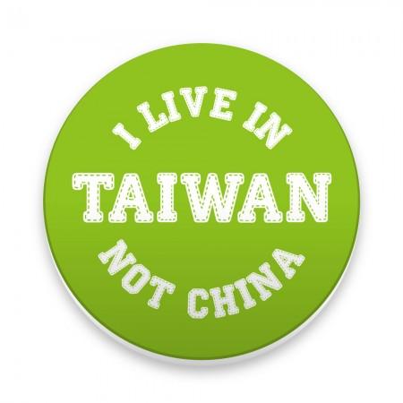 [FRAGILE] I live in Taiwan