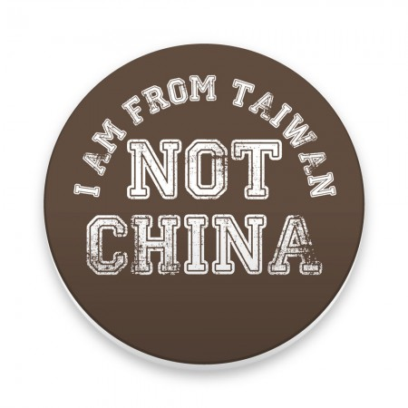 [FRAGILE] I AM FROM TAIWAN