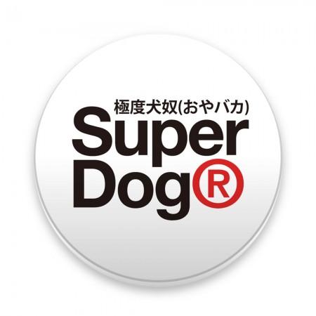 [OTAKU] SuperDog