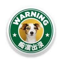 WARNING!痴漢出沒 可上傳個人照片 創意馬克杯