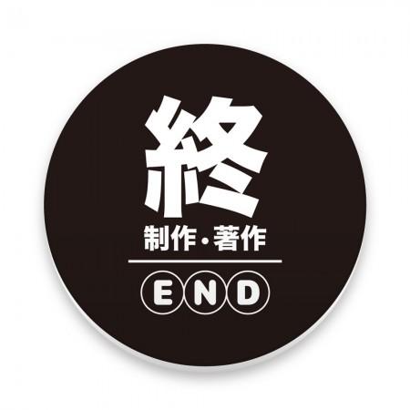 [OTAKU] 終
