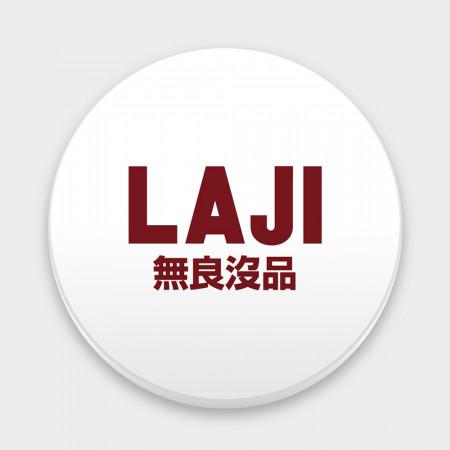[OtaKuso] 御宅族(可客製化文字)