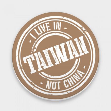 I live in Taiwan
