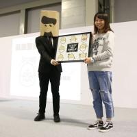 黃金聖蛋盃原創貼圖設計大賽得獎名單