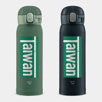 Taiwan 金牌紀念款象印 One Touch 彈蓋運動水瓶
