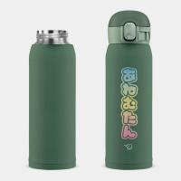 安捏母湯 彩色 象印 One Touch 彈蓋運動水瓶