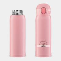 客製化文字 可愛熊 象印 One Touch 彈蓋運動水瓶
