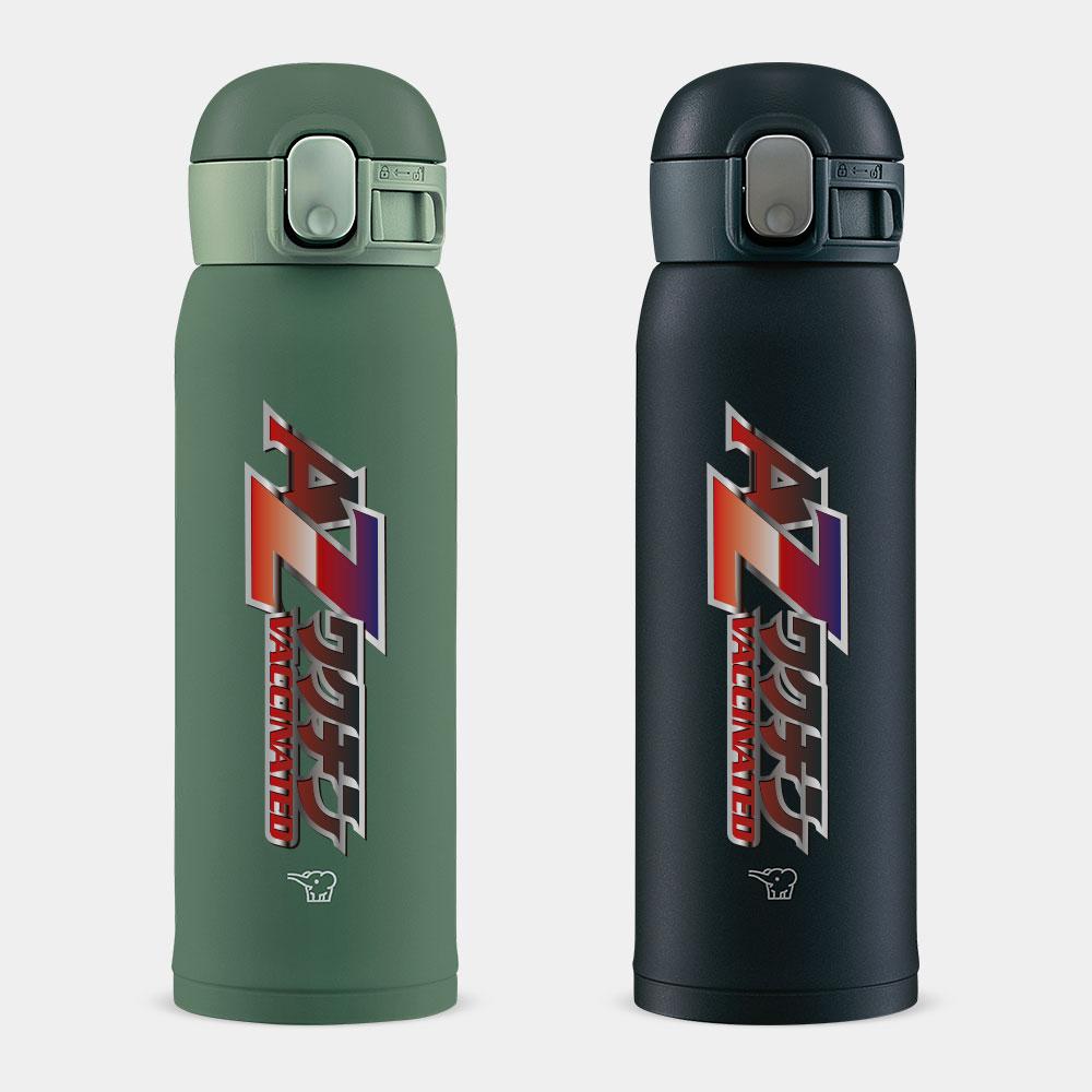 AZ戰隊第二劑 象印 One Touch 彈蓋運動水瓶