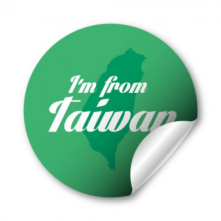 I'm from Taiwan  44mm 胸章