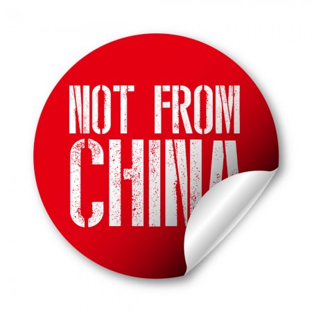 Not from China 44mm 胸章