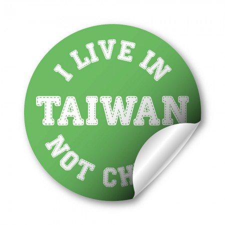 I live in Taiwan, not China 44mm 胸章