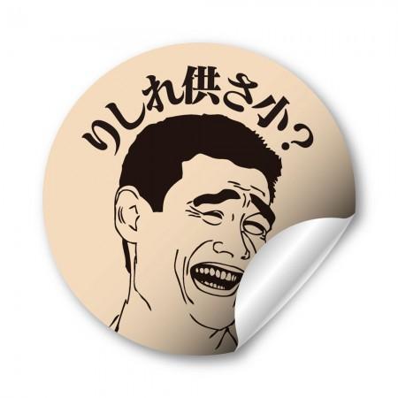 哩西勒公三小?(face)44mm 胸章