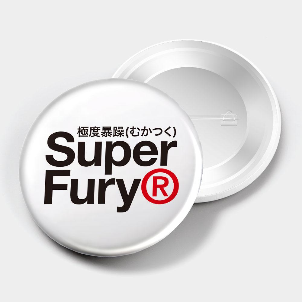 [OTAKU] SuperFury 極度暴躁 44mm 胸章