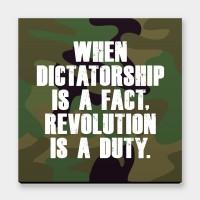 當獨裁成為事實,革命就是義務