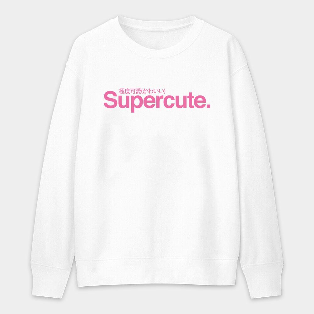 極度可愛 Super Cute