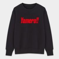 Yamero!! 快住手!鴨沒肉!