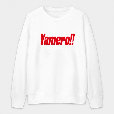 [OTAKU] Yamero!! 快住手!