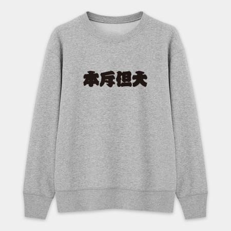 [OTAKU] relax