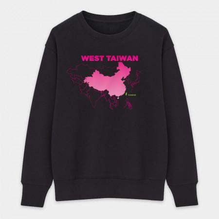 [FRAGILE] 西台灣 West Taiwan(粉)