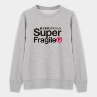 極度易碎 Super fragile