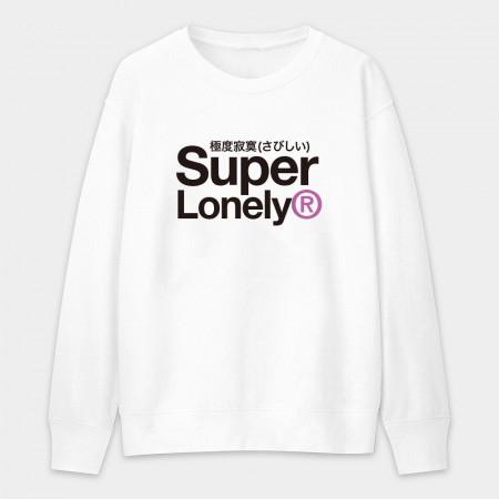 [OTAKU] 極度寂寞 Super lonely