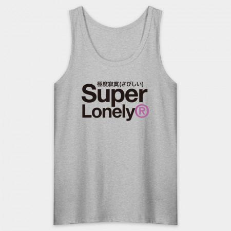 [OtaKuso] 極度寂寞 Super lonely