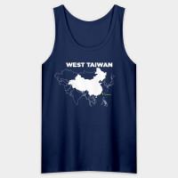 [FRAGILE] 西台灣 West Taiwan