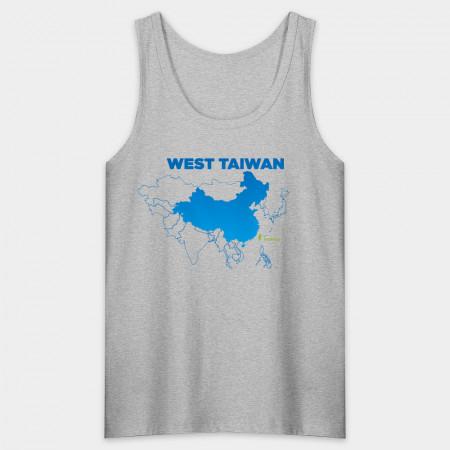 [FRAGILE] 西台灣 West Taiwan(藍)