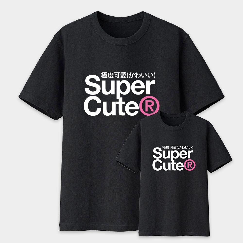 SuperCute 極度可愛 情侶親子組合