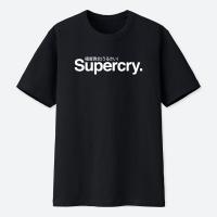 [OTAKU] Super Cry 拉布拉多